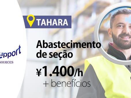Homens - Tahara-shi: Abastecimeto seção de trabalho | ¥1,400/h