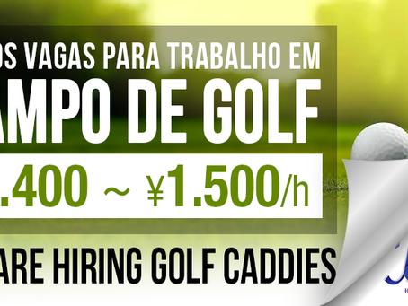 Vagas em CAMPO DE GOLF / Golf Caddie Job!