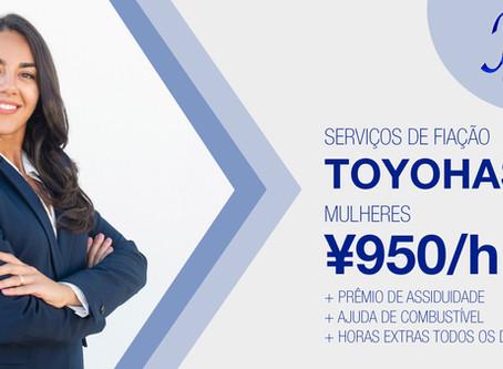 Toyohashi: Serviço de Fiação | ¥950/h + Benefícios