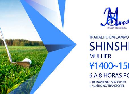 Shinshiro: Campo de Golf | ¥1400~¥1500/h