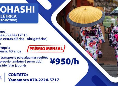 Vagas para mulheres em Toyohashi! Somente hirukin! 1 a 2 horas extras/dia!