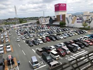 Aeon (Shopping Center)