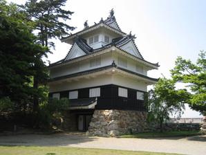 Castelo Yoshida