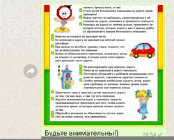 IMG_20200605_100109