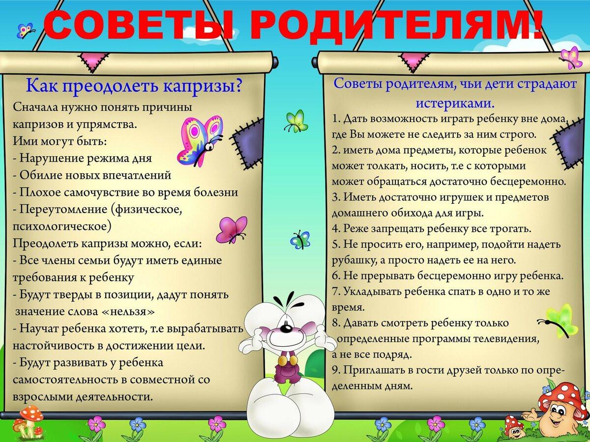 3 (3).jpg