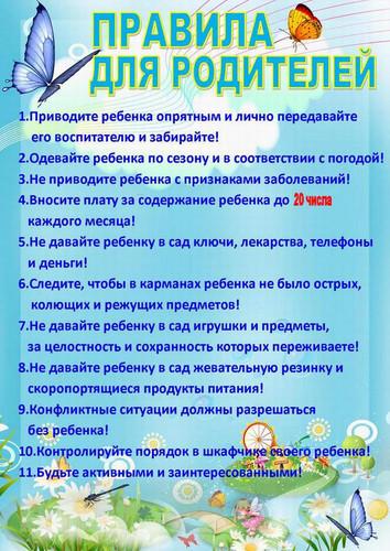 3 (1).jpg