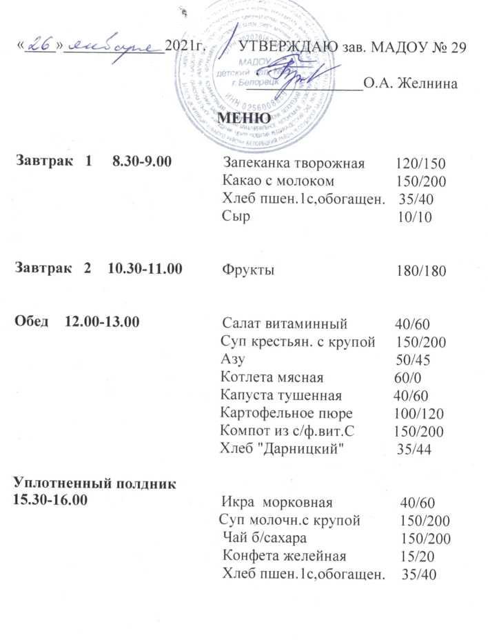 26.01.jpg
