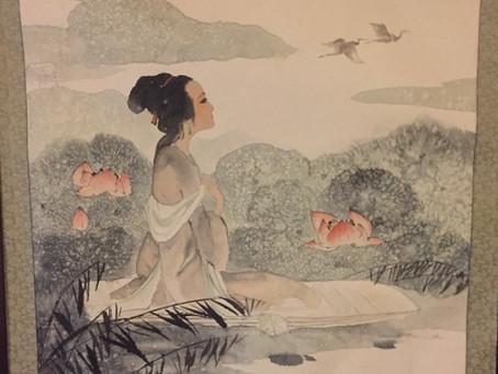 Atelier trimestriel de Qi Gong de la Femme - Été 2020