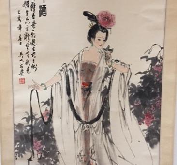 Atelier trimestriel de Qi Gong de la Femme