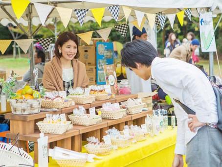 ハーブティー石鹸とAROMATICAで「石鹸工房コクーン大感謝祭」に参加決定!