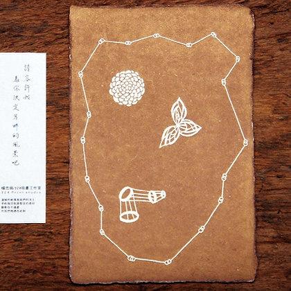 Printmaking Cards #1
