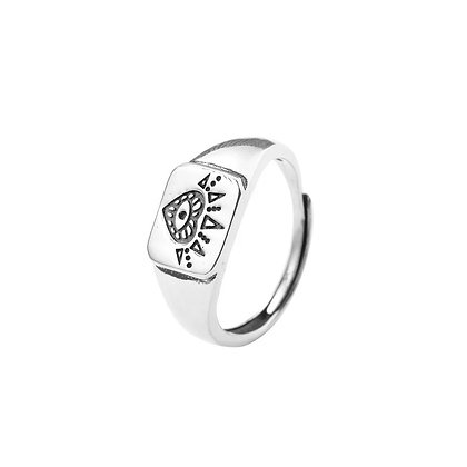 Silver Iris Adjustable Ring