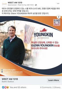 Glenn-Youngkin-VA-SNS