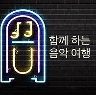 soo_yeon_.png