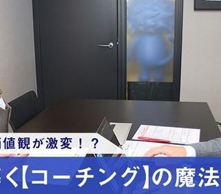 経済報道テレビ(KHTV)様に取材いただきました