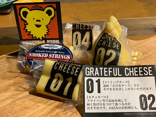 GRATEFUL CHEESE Gift mix