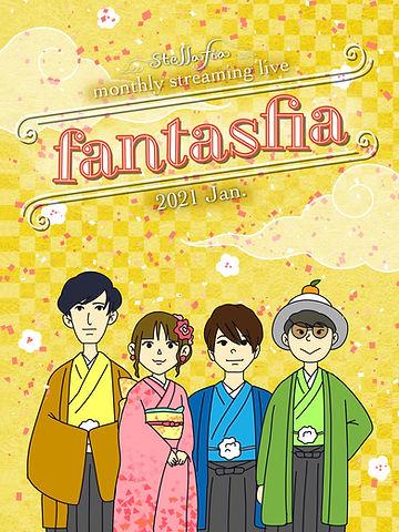 fantasfia2021janポスター.jpg