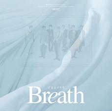 GOT7 'Breath of Love : Last Piece'