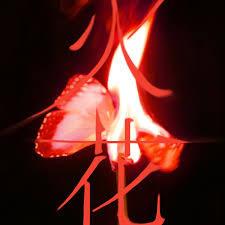 (여자)아이들 'I Burn'