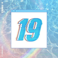 SEVENTEEN 'A-TEEN2 PART 2'
