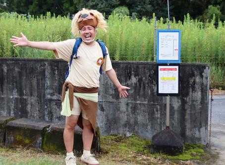 テレ東番組でロケ 心配ないさーの声響く 育生に大西ライオン出没
