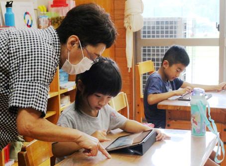 新指導要領ICT活用を重視 小学5年生からは英語教科