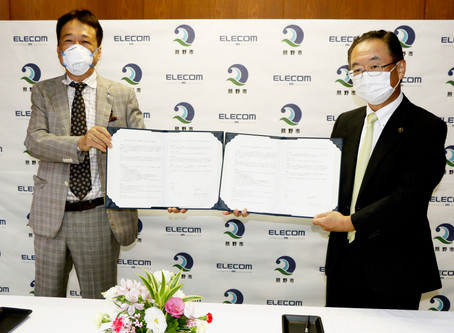 5年間で1億5000万円を エレコム社と熊野市が協定結ぶ