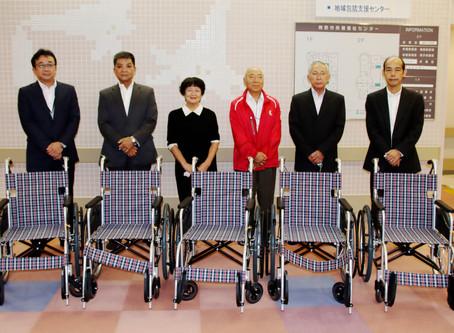 今回で節目の50台 和田いく子さん福祉施設へ車椅子寄贈