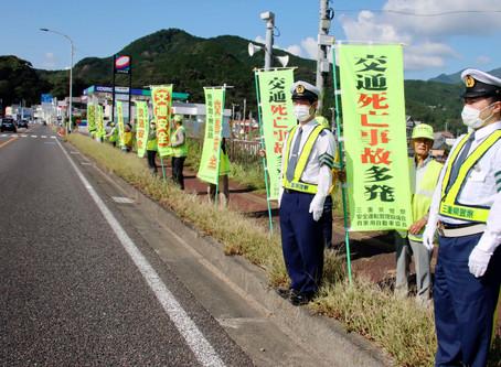 安全運転意識高めて 熊野安協 死亡事故で緊急啓発