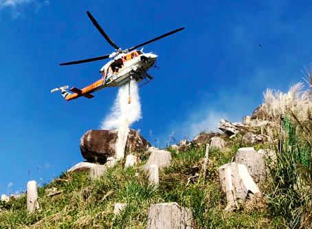 空からの消火活動も  五郷町の山頂付近で火災