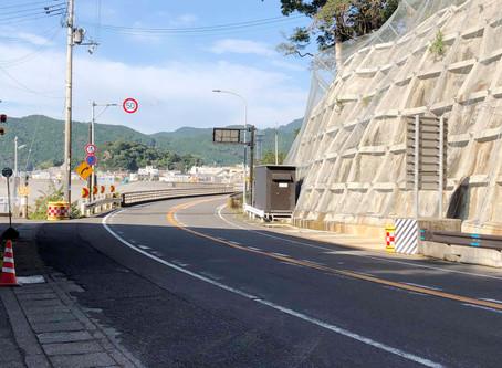 20台の姉弟が死亡 国道42号鬼ヶ城トンネル付近で事故