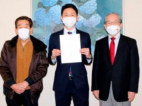 北原さんを委託 紀宝町地域おこし協力隊 熊野川中心に活性化へ期待