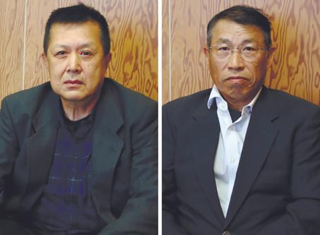 片岡氏、湊氏に栄誉 内閣府の危険業従事者叙勲