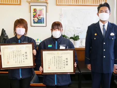 機転きかせて適切な対応 詐欺被害寸前で阻止 鈴木、石倉さんに感謝状