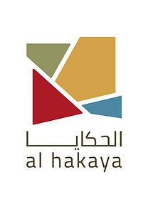 Logo al hakaya-01.jpg