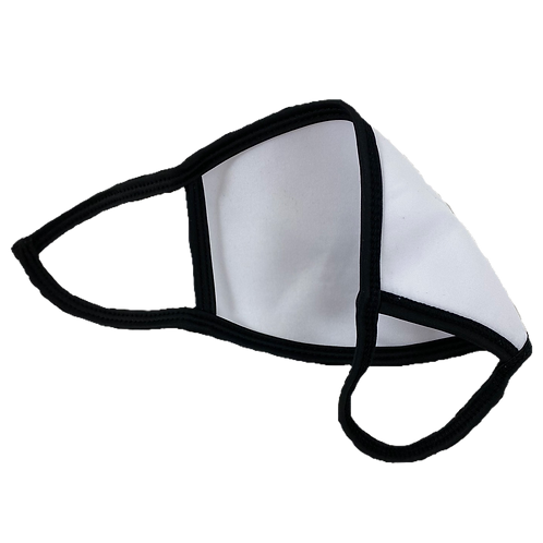 Flat & Smooth! Adults 2-Ply Front-Polyester/Back-Soft Cotton Cloth Face Masks