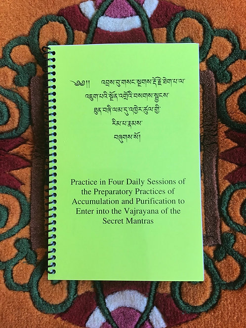 Practice in Four Daily Sessions of the Preparatory Practices