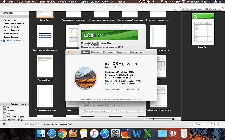 Microsoft Office For Mac Torrent 2014