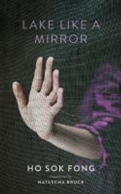 Lake like a mirror by Ho Sok Fong