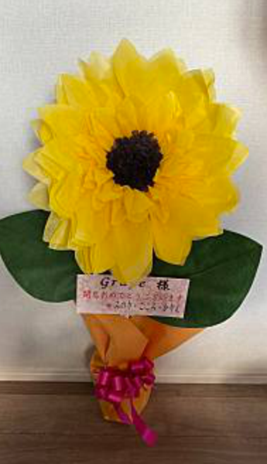 45cm ・・・・4400円(税込)