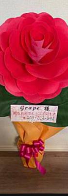 45cm ・・・・4950円(税込)