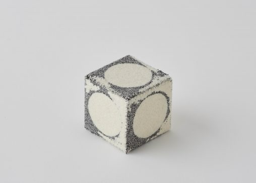 3 Cubes (2 of 3)