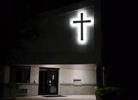 churchnightentrance.PNG