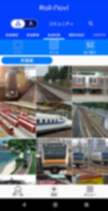 3鉄道写真.bmp