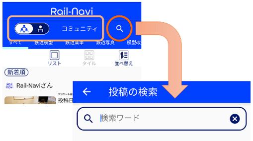 レコメンドテスト検索 - コピー.png