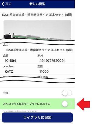 ss-新しいビットマップ イメージ (2).jpg
