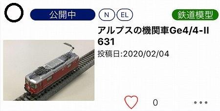 s-IMG_0751 - コピー.jpg