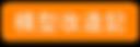 image862.png