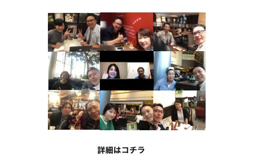 スクリーンショット 2019-12-06 18.46.21.png