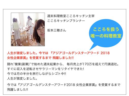 スクリーンショット 2019-10-30 13.19.19.png